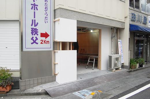 hujiyasama1.jpg