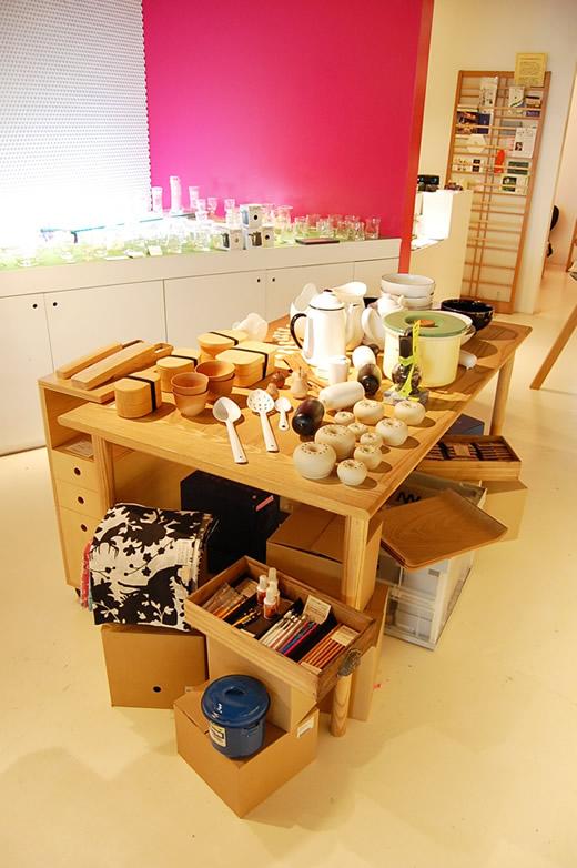waplussale2009_1.jpg