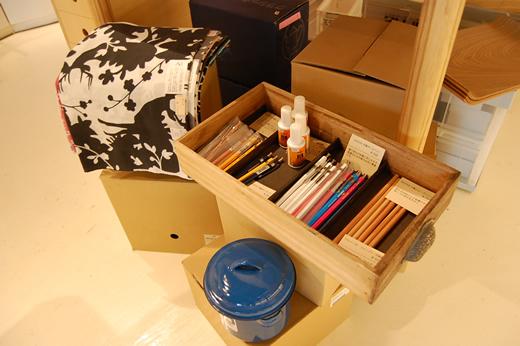 waplussale2009_2.jpg