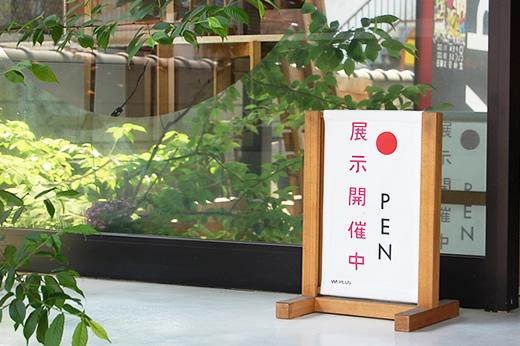 waten2010-1.jpg
